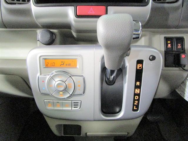 E 純正ナビ フルセグTV 衝突軽減ブレーキ 踏み間違い防止機能 HIDオートライト インテリキー 左側パワースライドドア コーナーセンサー ドライブレコーダー ETC 純正14インチアルミ ターボ車(8枚目)