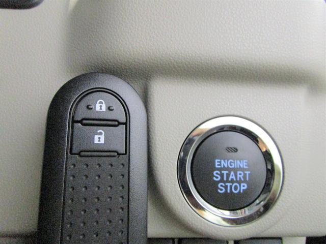 XリミテッドII SAIII 届出済未使用車 アップグレードパック インテリキー LEDオートライト 運転席シートヒーター オートハイビーム 純正14インチアルミ アイドリングストップ 電動格納ミラー 衝突軽減ブレーキ 誤発進抑制(3枚目)