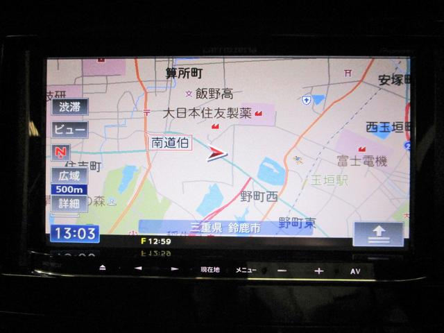 20S 4WD 社外ナビ ワンセグTV バックカメラ キーレスエントリー ドライブレコーダー ETC アイドリングストップ 電動格納ミラー(2枚目)