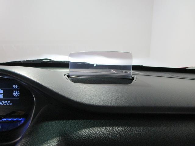 ハイブリッドFZ デュアルセンサーブレーキサポート インテリキー LEDオートライト 運転席シートヒーター ヘッドアップディスプレイ 純正14インチアルミ アイドリングストップ 電動格納ミラー(3枚目)