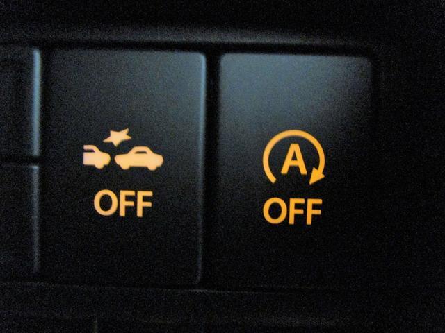 ハイブリッドFZ デュアルセンサーブレーキサポート インテリキー LEDオートライト 運転席シートヒーター ヘッドアップディスプレイ 純正14インチアルミ アイドリングストップ 電動格納ミラー(8枚目)
