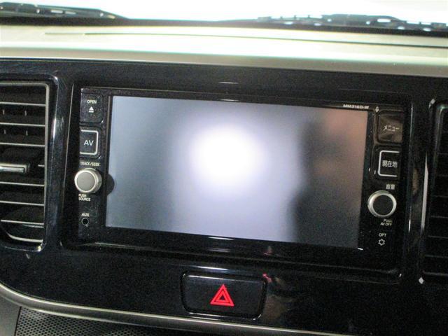 ライダー ハイウェイスター X Gパッケージベース 純正ナビ フルセグTV 衝突軽減ブレーキ 全方位カメラ 両側パワースライドドア LEDオートライト シートヒーター 純正15インチアルミ ETC DVD再生(2枚目)