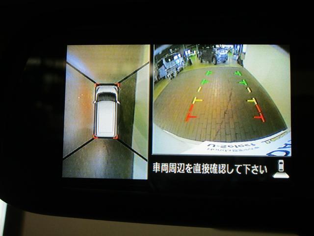 ライダー ハイウェイスター X Gパッケージベース 純正ナビ フルセグTV 衝突軽減ブレーキ 全方位カメラ 両側パワースライドドア LEDオートライト シートヒーター 純正15インチアルミ ETC DVD再生(3枚目)