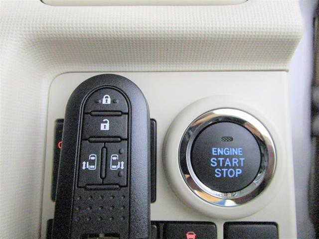 Xブラックインテリアリミテッド SAIII 届出済未使用車 パノラマモニター対応アップグレード インテリキー オートライト 両側パワースライドドア 純正フロアマット アイドリングストップ 電動格納ミラー フォグライト 衝突軽減ブレーキ(3枚目)