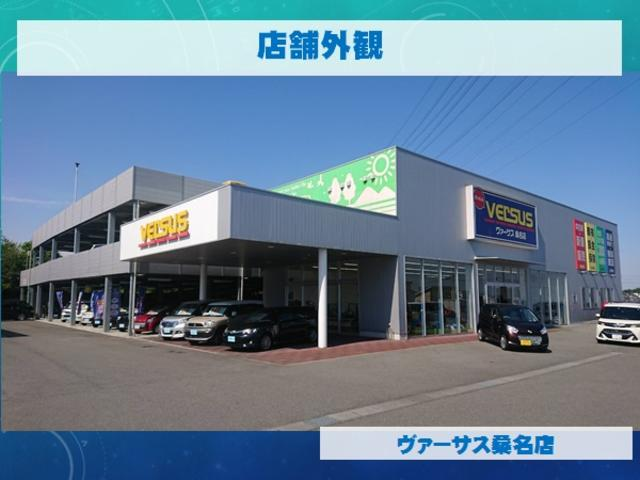 スペシャル 純正AMFMラジオ エアコン パワステ 両席エアバッグ 両側スライドドア 記録簿(21枚目)