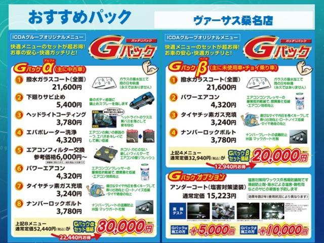 スペシャル 純正AMFMラジオ エアコン パワステ 両席エアバッグ 両側スライドドア 記録簿(28枚目)