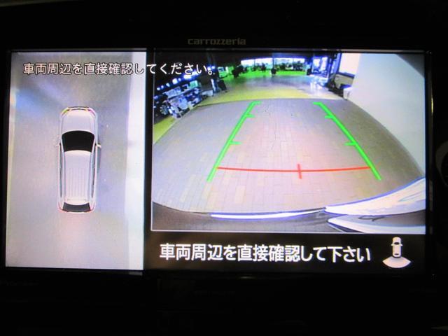 Gセーフティパッケージ 社外ナビ フルセグTV 全方位カメラ 衝突軽減ブレーキ LEDオートライト コンビシート パワーシート シートヒーター 純正18AW レーダークルーズコントロール ETC DVD再生 ブルートゥース(3枚目)