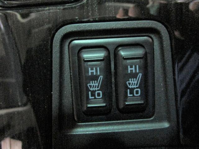 Gセーフティパッケージ 社外ナビ フルセグTV 全方位カメラ 衝突軽減ブレーキ LEDオートライト コンビシート パワーシート シートヒーター 純正18AW レーダークルーズコントロール ETC DVD再生 ブルートゥース(5枚目)