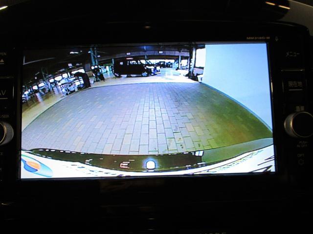 15RX Vセレクション 純正ナビ フルセグTV バックカメラ 衝突軽減ブレーキ ワンオーナー インテリキー ETC 純正17インチアルミ ハイビームアシスト DVD再生 アイドリングストップ 電動格納ミラー(3枚目)