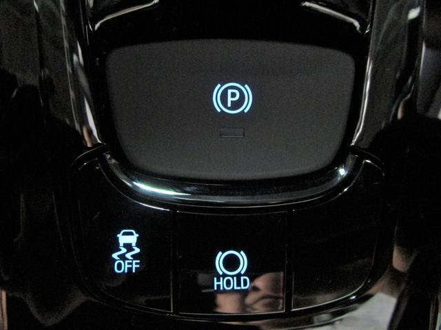 G-T 登録済未使用車 セーフティセンス 純正ディスプレイオーディオ ブルートゥース接続 スマートキー LEDオートライト レーダークルーズコントロール ブラインドスポットモニター コンビシート ターボ車(5枚目)