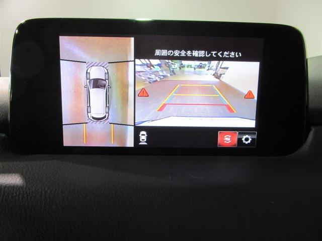 XDプロアクティブ 4WD 純正ナビ フルセグTV 全方位カメラ スマートシティブレーキ ワンオーナー BOSEサウンド 純正19インチアルミ LEDオートライト ETC コーナーセンサー パワーシート シートヒーター(3枚目)