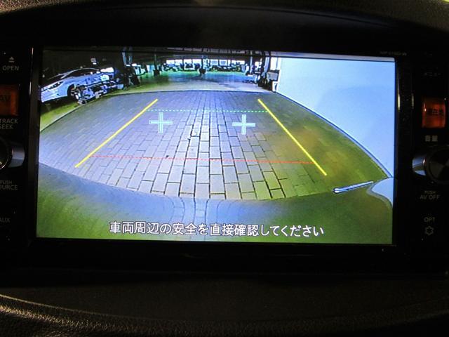 15X Vセレクション 純正ナビ フルセグTV バックカメラ ワンオーナー インテリキー オートライト 社外16インチアルミ ETC フォグライト アイドリングストップ 電動格納ミラー DVD再生(3枚目)