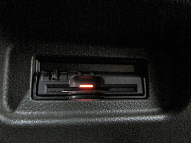 15X Vセレクション 純正ナビ フルセグTV バックカメラ ワンオーナー インテリキー オートライト 社外16インチアルミ ETC フォグライト アイドリングストップ 電動格納ミラー DVD再生(5枚目)