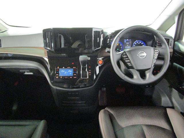 250ハイウェイスターS 7人乗り 登録済未使用車 全方位カメラ 衝突軽減ブレーキ インテリキー LEDオートライト 両側パワースライドドア 前後クリアランスソナー コンビシート 純正18インチアルミ アダプティブクルーズ(10枚目)