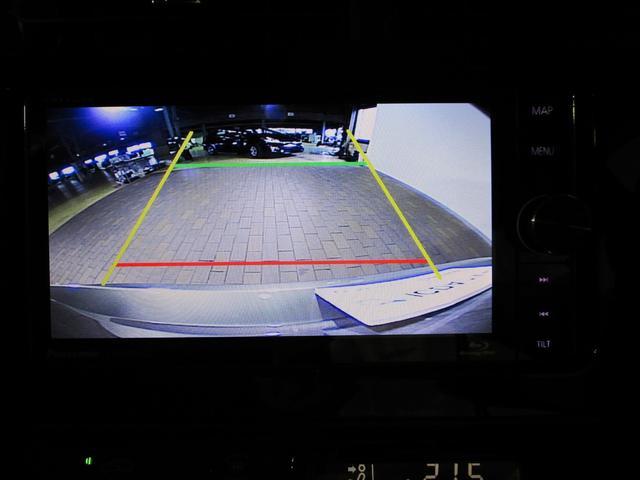 クロスオーバー グラム 社外ナビ フルセグTV バックカメラ セーフティセンス ワンオーナー スマートキー LEDオートライト コンビシート シートヒーター 純正16インチアルミ DVD再生 ブルーレイ再生 ETC(3枚目)