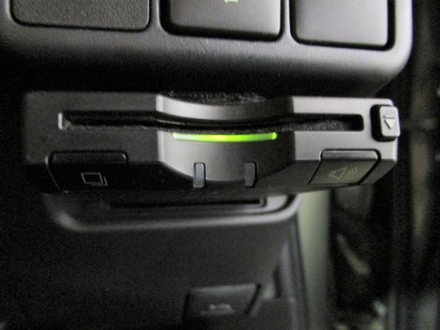 クロスオーバー グラム 社外ナビ フルセグTV バックカメラ セーフティセンス ワンオーナー スマートキー LEDオートライト コンビシート シートヒーター 純正16インチアルミ DVD再生 ブルーレイ再生 ETC(5枚目)