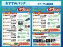 ベースグレード 純正ナビ フルセグTV ワンオーナー インテリキー HIDオートライト 純正15インチアルミ ETC車載器 DVD再生 5MT(28枚目)