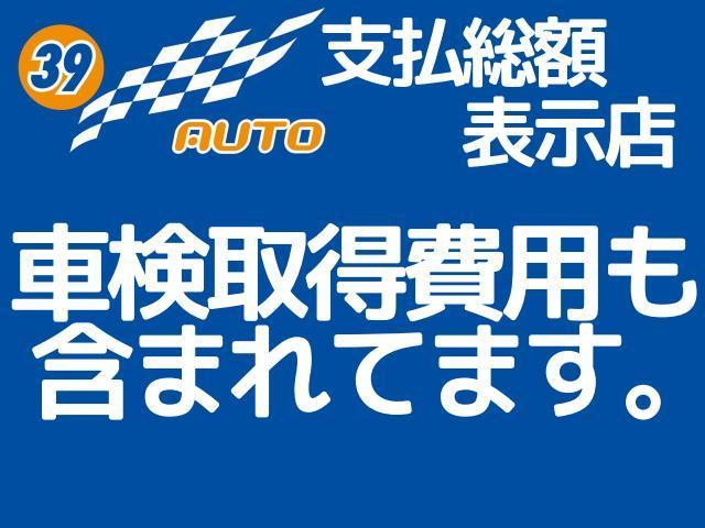 「ホンダ」「ライフ」「コンパクトカー」「愛知県」の中古車2