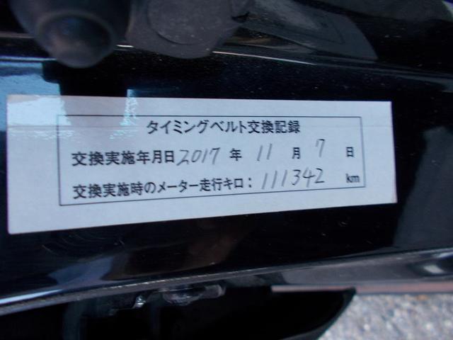 「ホンダ」「ライフ」「コンパクトカー」「愛知県」の中古車55