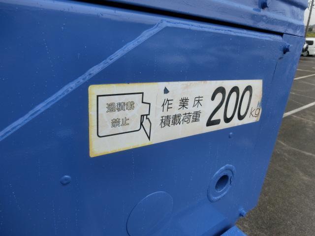 日野 レンジャー アイチ 高所作業車 作業床高さ27m バケット積載200kg