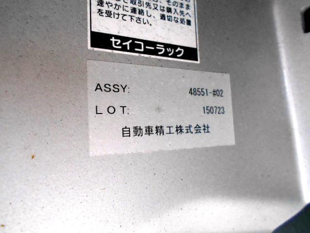 日野 レンジャー 幌ウィング 増t 4t 6速 床鉄板 Bカメラ ベッド