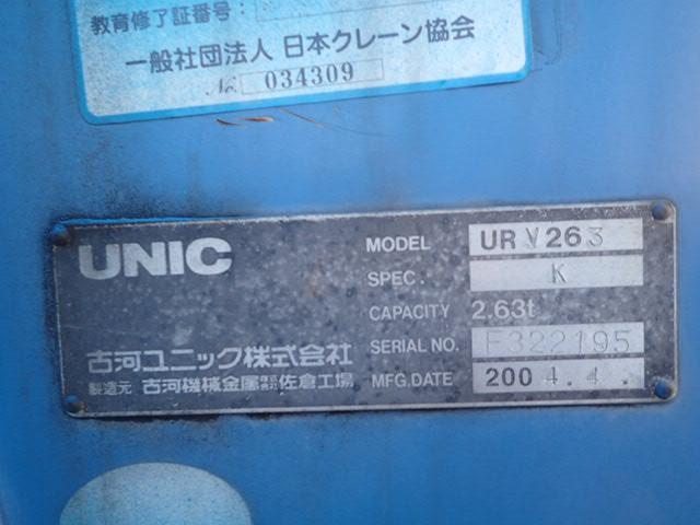 三菱ふそう キャンター 平 3段クレーン 2.63t吊 2t AT車 高床 ユニック