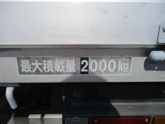日野 デュトロ 平 アルミブロック 2t AT車 ワイド ロング 13尺