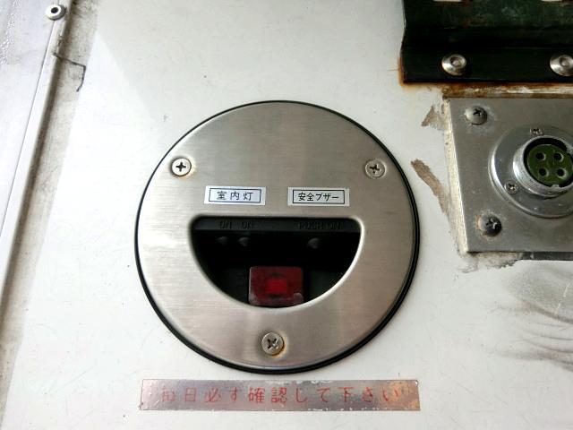 日野 レンジャー 冷蔵冷凍車 格納Pゲート -30℃ スタンバイ 3t 6速