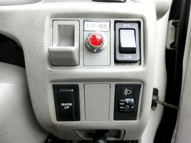 トヨタ ダイナトラック ボトルカー 冷蔵室付 3℃ 2t AT 左右扉 スノコ