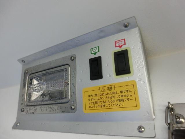 ダイハツ ハイゼットトラック 冷蔵冷凍車 中温 -7℃ サイドドア 積載350kg 5速