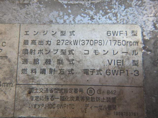 「その他」「ギガ」「トラック」「愛知県」の中古車42
