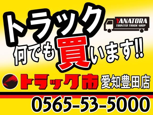 平アルミブロック 3.5t 超ロング17尺 ワイド 5方開(2枚目)