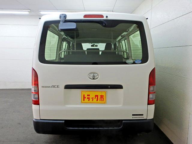 ロングDX 9人乗り AT車 ガソリン ETC 積載1200(6枚目)