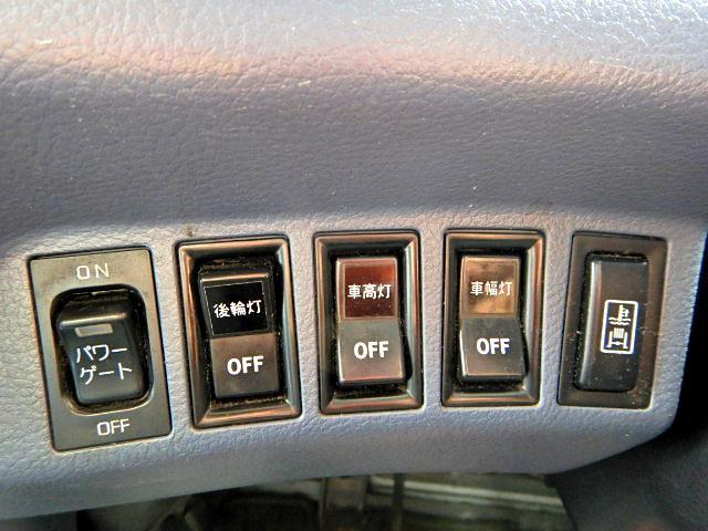 冷蔵冷凍車-30℃ Pゲート 増t サイドドア ベッド MT(17枚目)