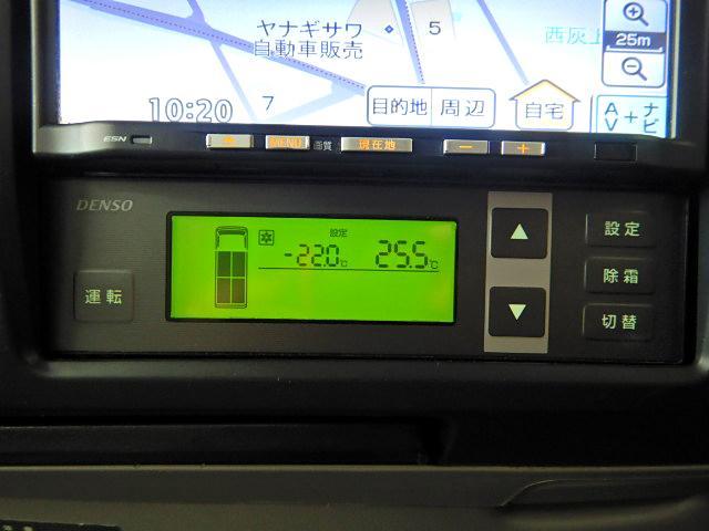 冷蔵冷凍車-22℃ サイドドア 1.4t積 ラッシングレール(17枚目)
