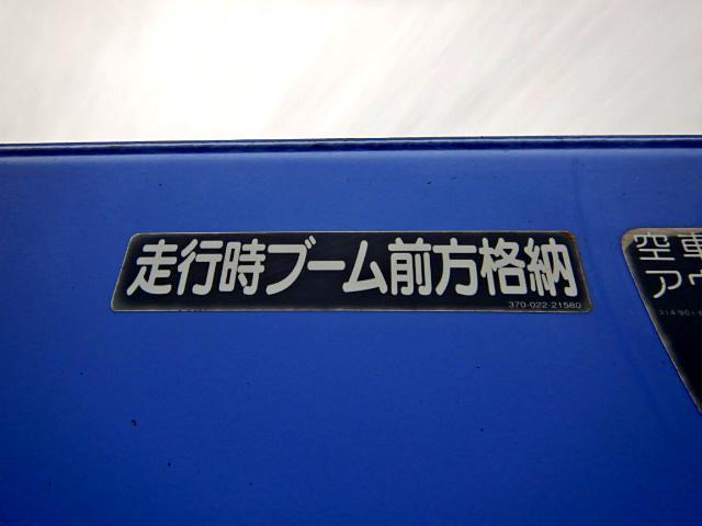 3段クレーン 平アルミブロック 増t ラジコン付 エアサス(12枚目)
