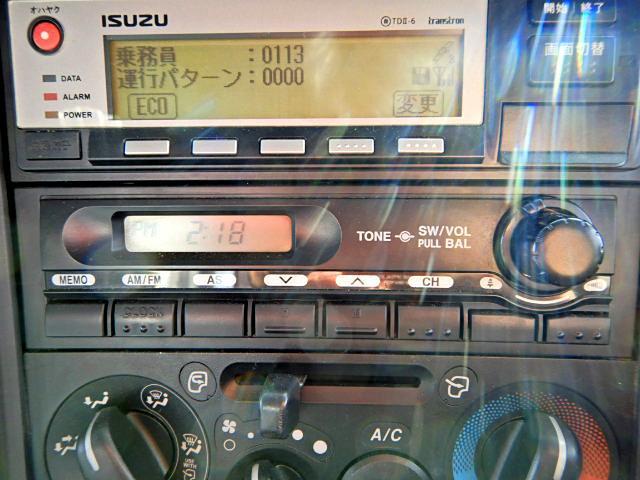 「その他」「フォワード」「トラック」「愛知県」の中古車15