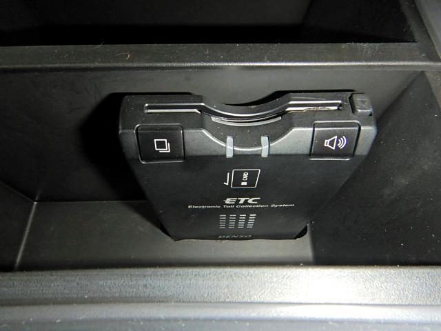 「その他」「フォワード」「トラック」「愛知県」の中古車17