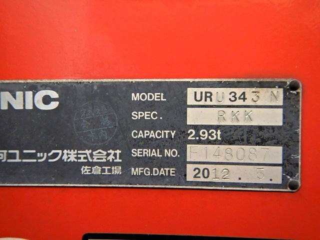 「その他」「フォワード」「トラック」「愛知県」の中古車58