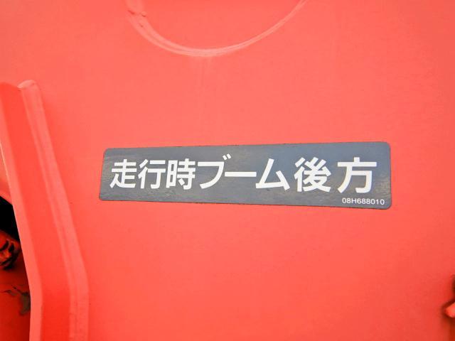 「その他」「フォワード」「トラック」「愛知県」の中古車62