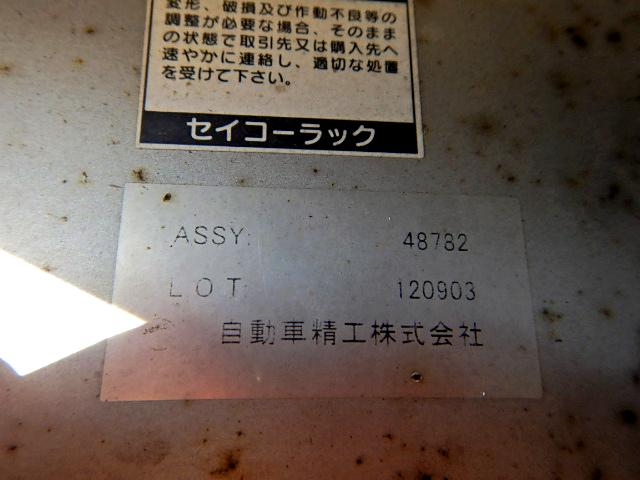 「その他」「フォワード」「トラック」「愛知県」の中古車64
