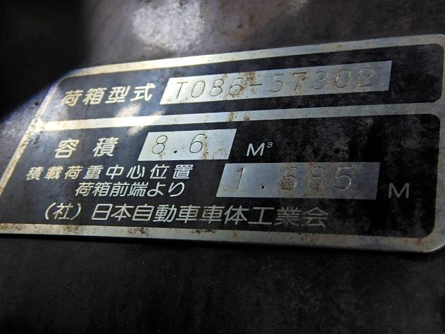 「その他」「コンドル」「トラック」「愛知県」の中古車54
