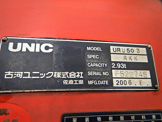 「その他」「コンドル」「トラック」「愛知県」の中古車11