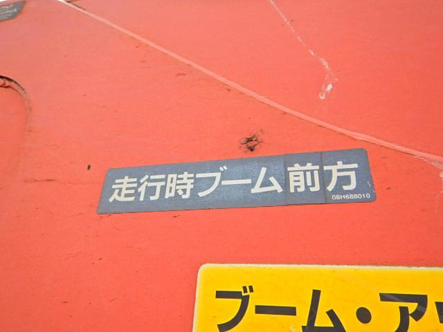 「その他」「コンドル」「トラック」「愛知県」の中古車58