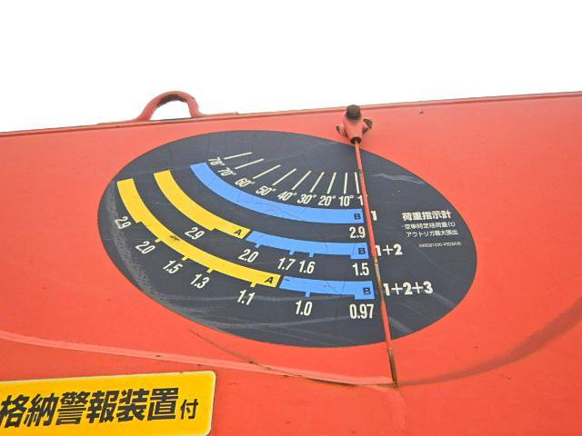 「その他」「コンドル」「トラック」「愛知県」の中古車59