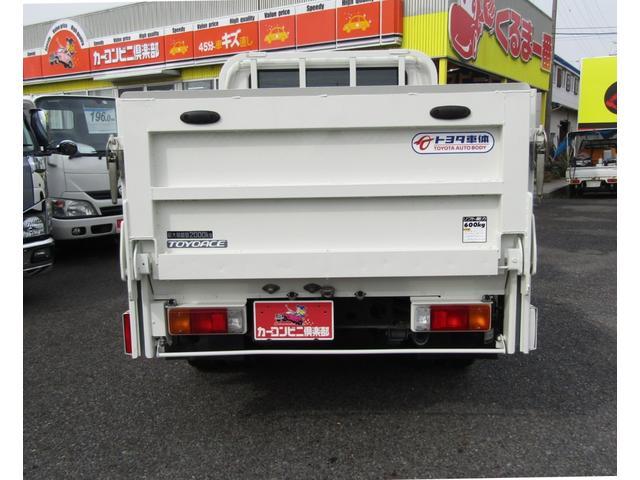 トヨタ トヨエース