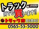平ボディー ワイドロング 全低床 3方開 保証書 キーレス 2t 5MT(2枚目)