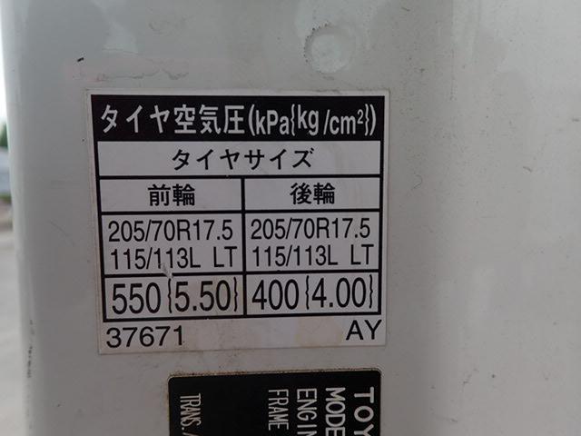 平 2トン ワイドロング 5速MT 全低床 3方開(18枚目)