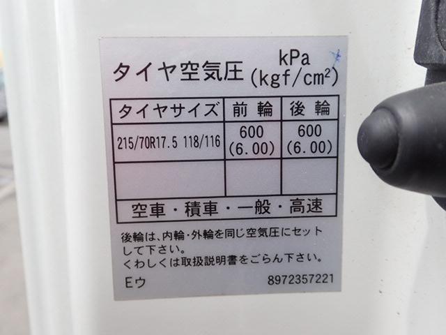 アルミバン 3トン ワイドロング AT車 PG付(18枚目)