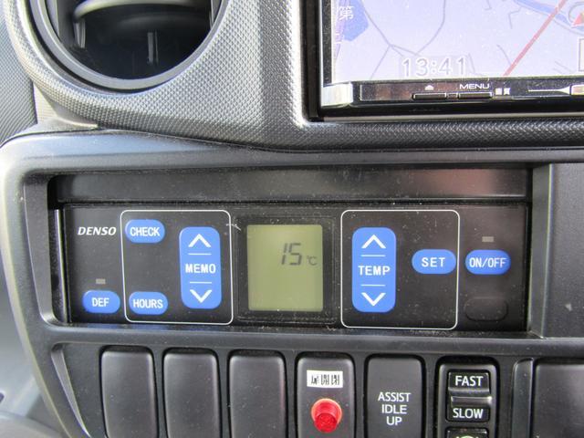 トヨタ/ダイナ/2トン/低温冷凍車/キーストン/標準/サイドドア